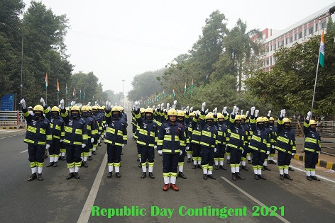 Directorate General Fire Services, Home Guards & Civil Defence, Odisha